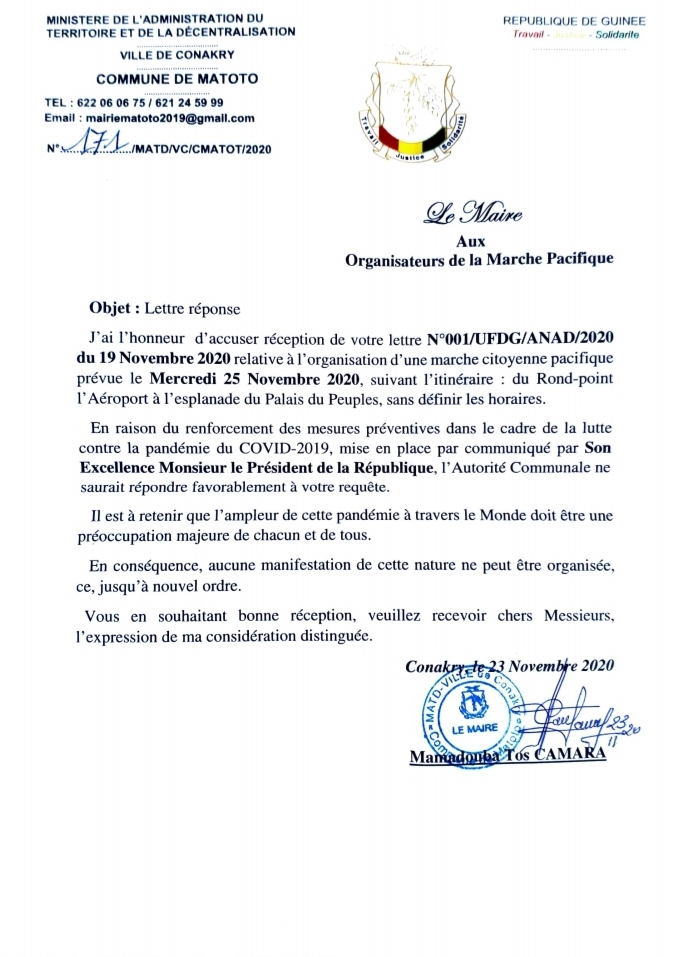 Urgent : La manifestation de l'UFDG et alliés interdite àMatoto